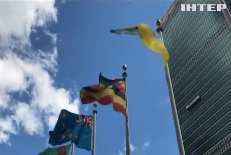 Росія та Китай заблокували сирійську резолюцію ООН