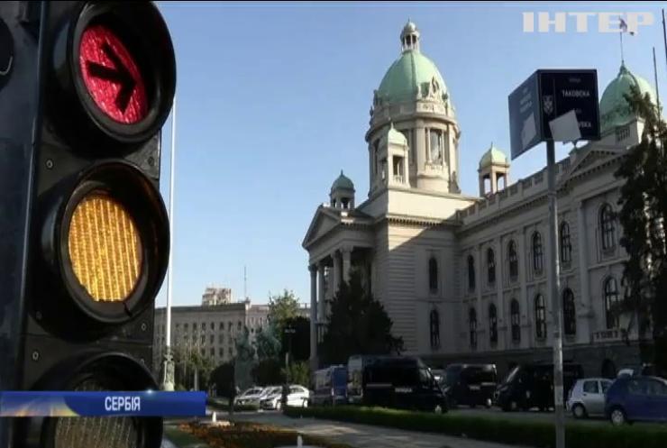 Гаряча ніч у Белграді: у Сербії до ранку не вщухали масові акції протесту