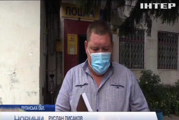 Пожежа на Луганщині: для ліквідації залучено сотні військовослужбовців