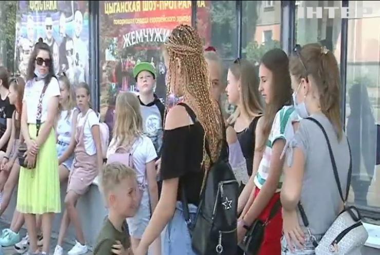 На Дніпропетровщині творчі та спортивні колективи залишилися на вулиці