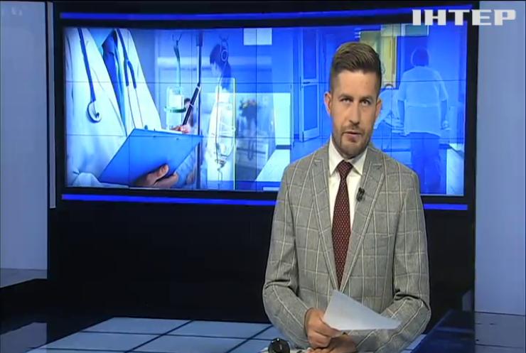 Коронавірус в Україні: статистика захворюваності