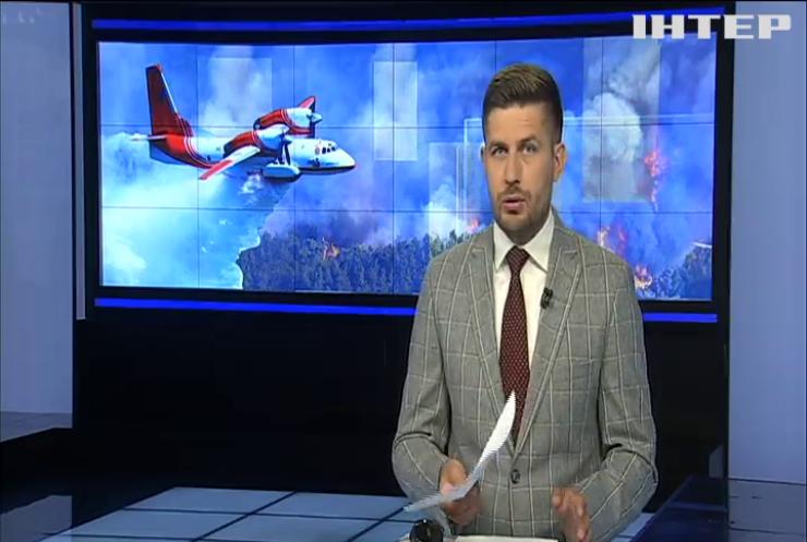 Ліквідація пожеж: Україна отримала гарантії безпеки для польотів авіації ДСНС