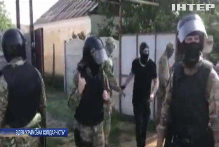 Євросоюз закликає Росію припинити політичні переслідування мешканців Криму