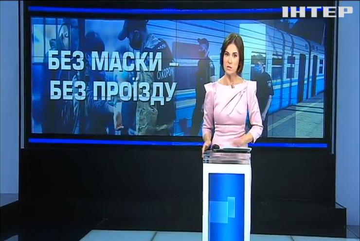 На Харківщині зупинили поїзд через антимасочників
