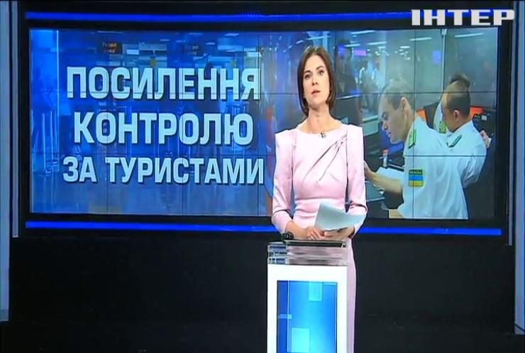 В Україні посилять перевірку документів перед вилітом за кордон