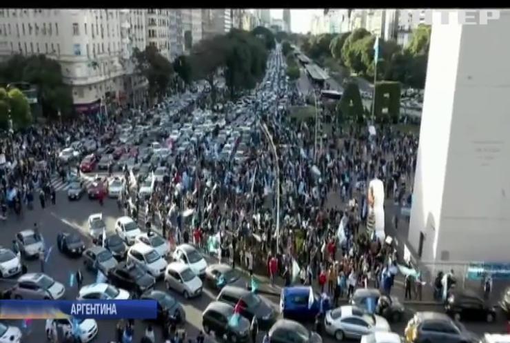 Аргентина відзначила День незалежності протестами