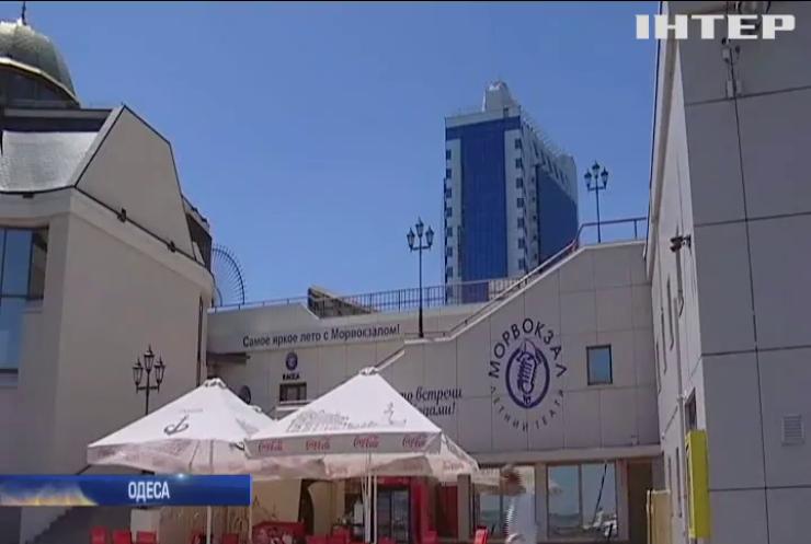 Економічний скандал в Одесі: влада передає у приватні руки низку знакової інфтраструктири міста