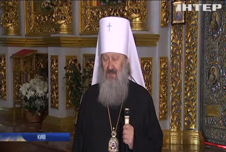 У  Києво-Печерській Лаврі вшанували пам'ять апостолів Петра і Павла