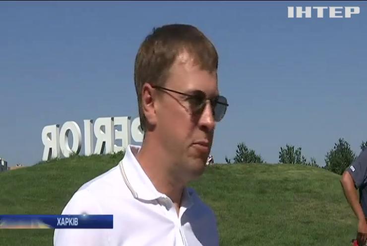 Чемпіонат України з гольфу: які перпективи українців на міжнародній арені