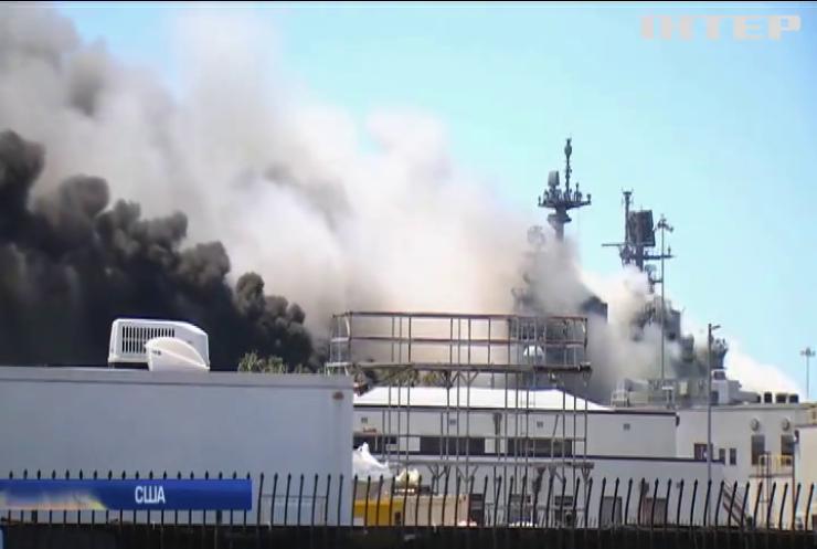 У США палає військовий корабель