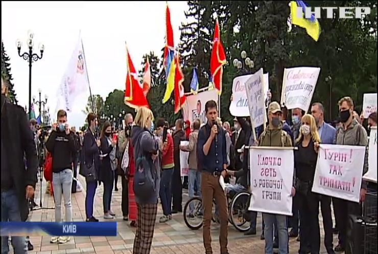Реформа децентралізації: українці протестують проти ліквідації районів