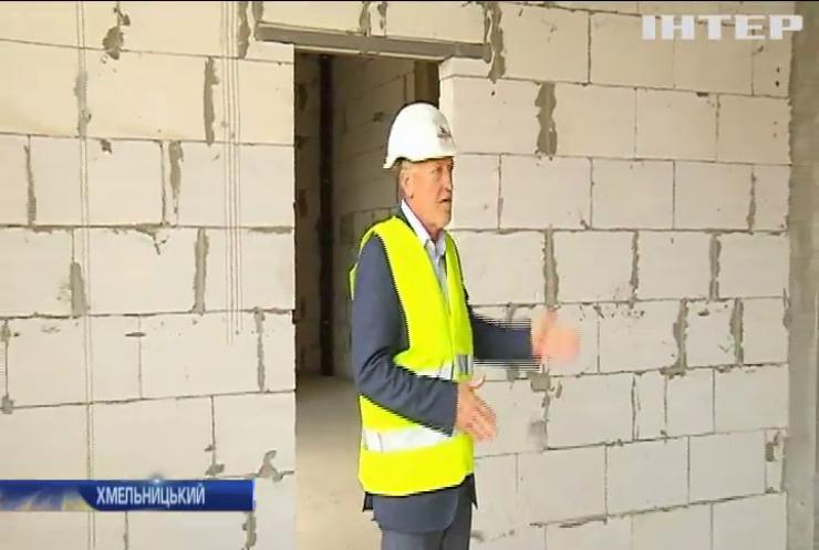 У Хмельницькому під загрозою зриву будівництво Палацу спорту: місто чекає допомоги від держави