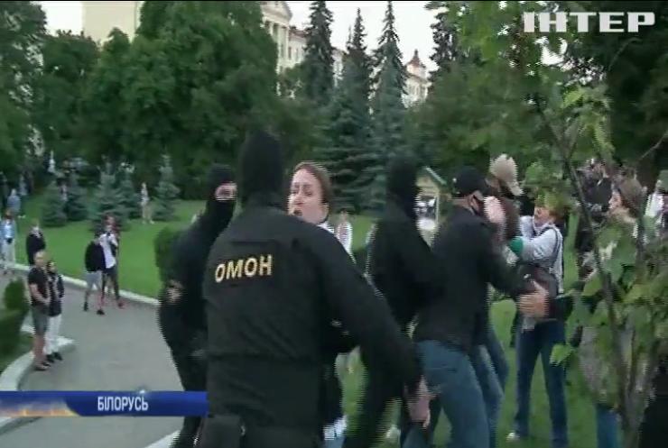У Білорусі розігнали протест на підтримку опозиціонерів