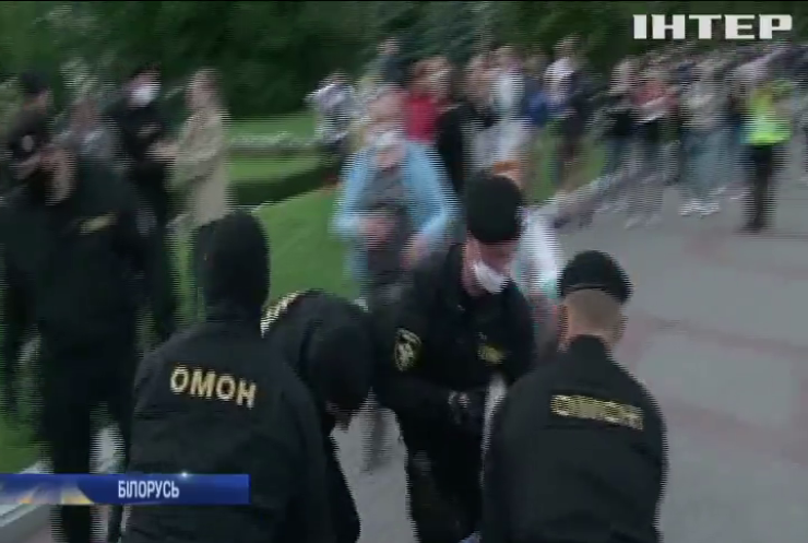 Протести у Білорусі: поліція затримала понад дві сотні людей