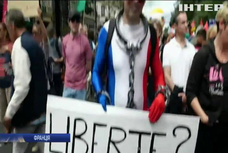 Медики Парижа вийшли на марш протесту