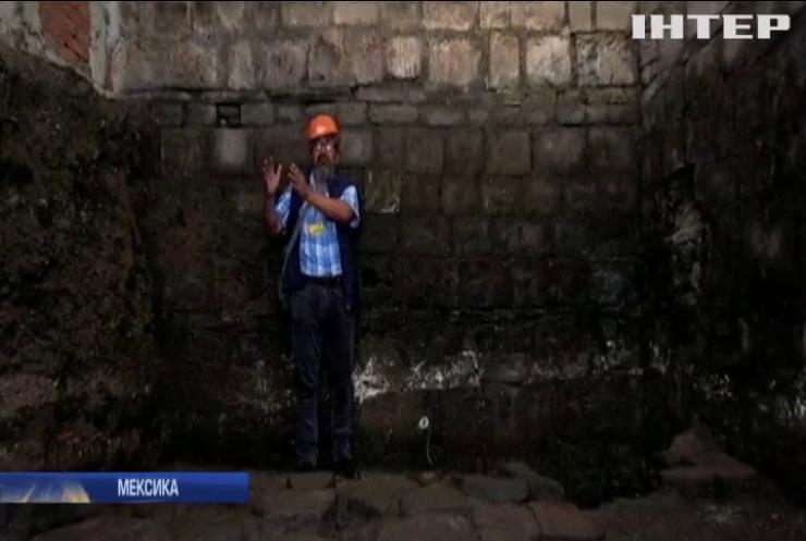У Центрі Мехіко знайшли палац ацтеків