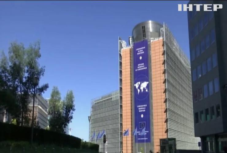 """Євросоюз скоротить """"зелений список"""""""