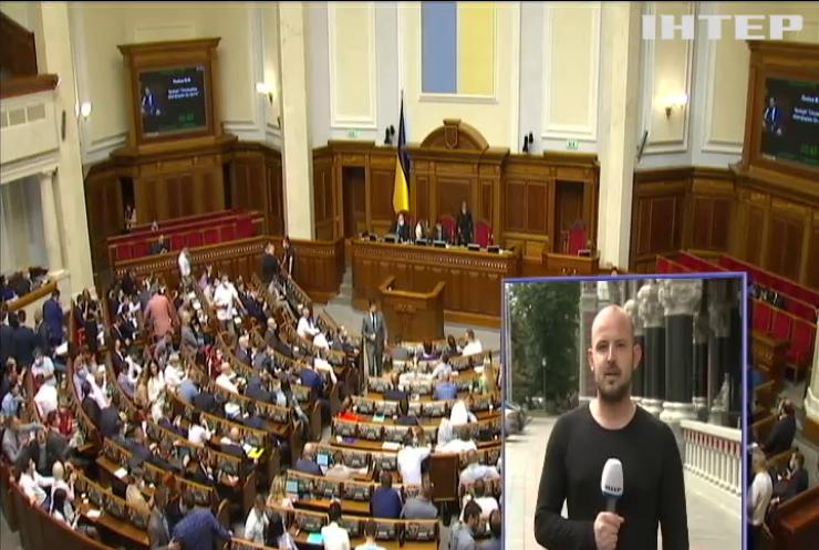 Кадрові ворожіння: хто бореться за право стати головою Нацбанку України