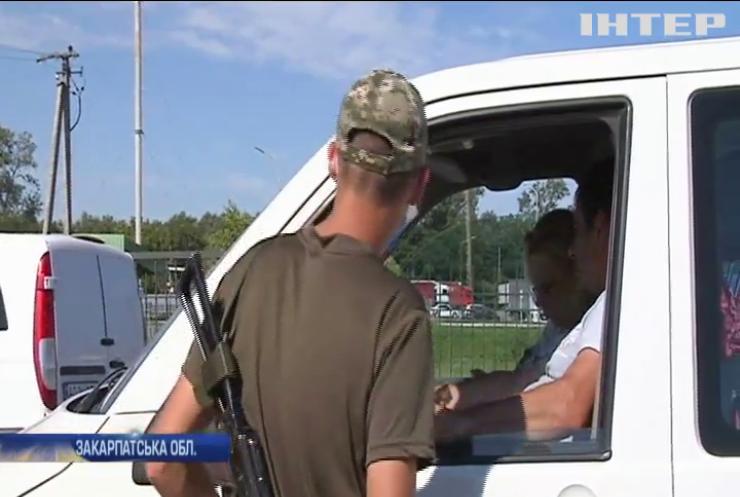 Нові правила в'їзду в Угорщину: на кордоні утворились кілометрові черги