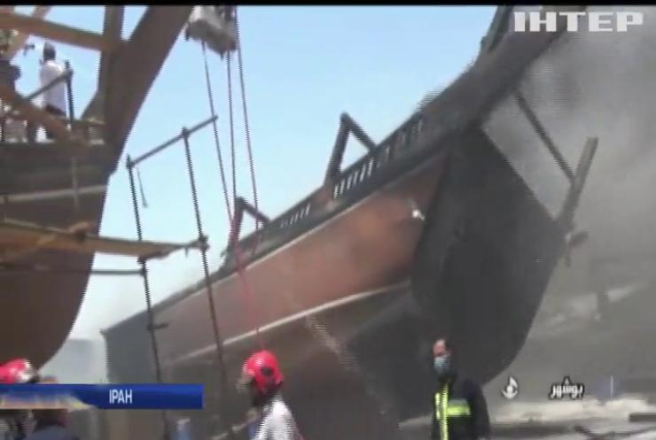 В Ірані спалахнули сім кораблів