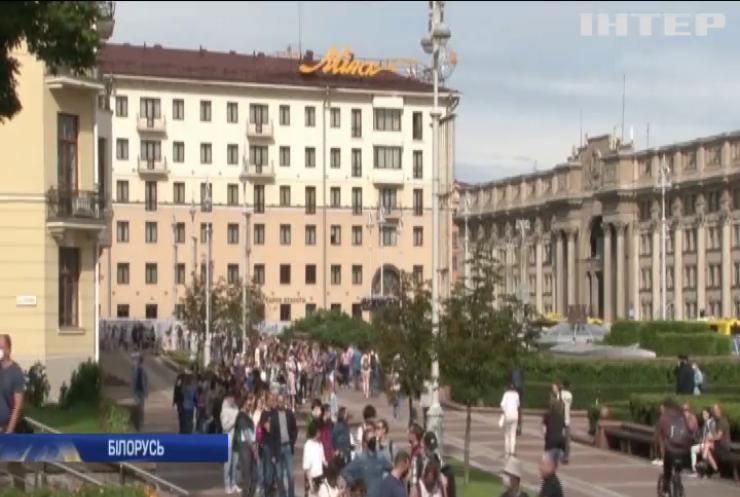 У Мінську затримали два десятки учасників протестної акції