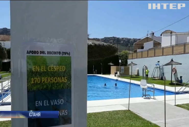 Іспанія намагається не допустити другої хвили COVID-19