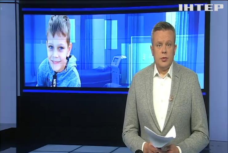 У Черкасах термінової допомоги потребує дев'ятирічний сирота Артем Тараненко