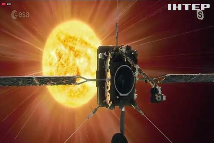 Сонце сфотографували з найближчої відстані в історії: відео