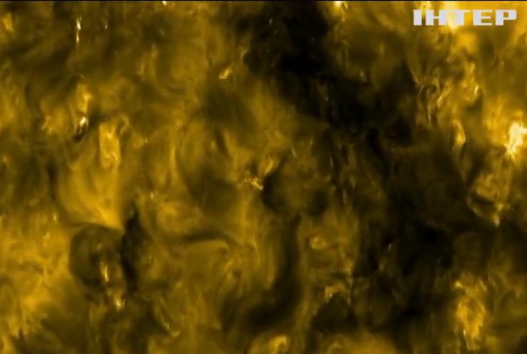 Сонце сфотографували з рекордної відстані