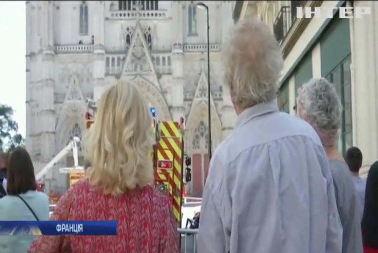 У Франції затримали палія собору у Нанті
