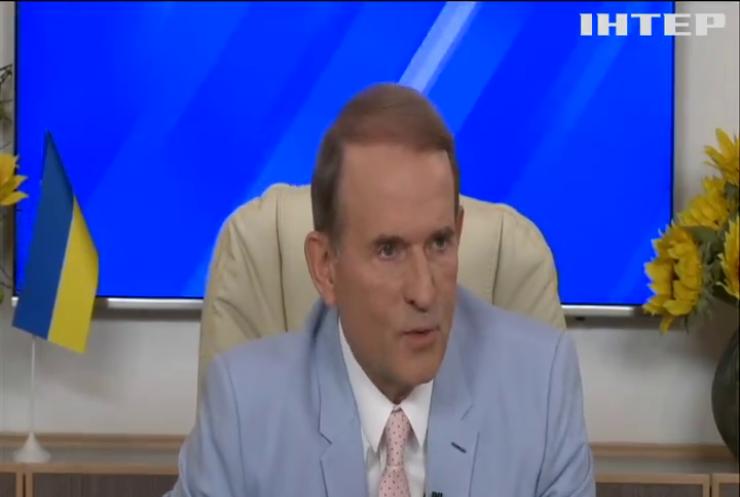 Віктор Медведчук закликав владу домовитися з МВФ про реструктуризацію боргів
