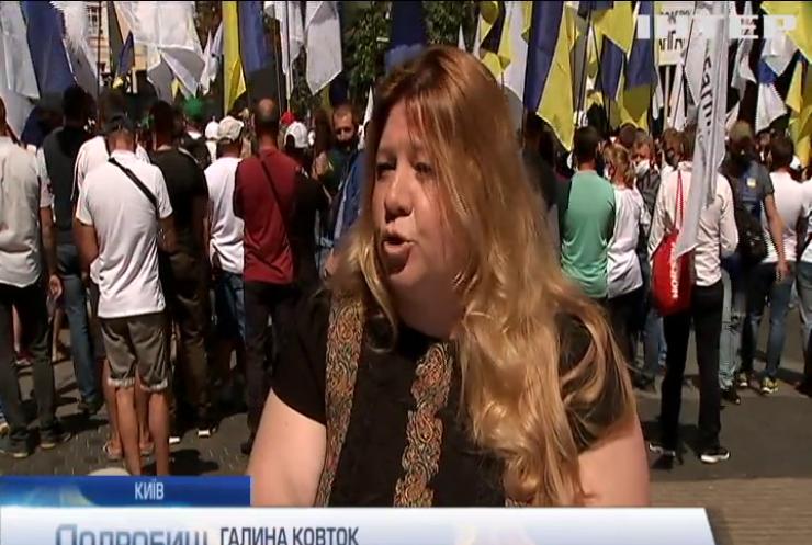 """Постійні допити та обшуки в """"Укрлендфармінгу"""": працівники влаштували масштабний мітинг"""