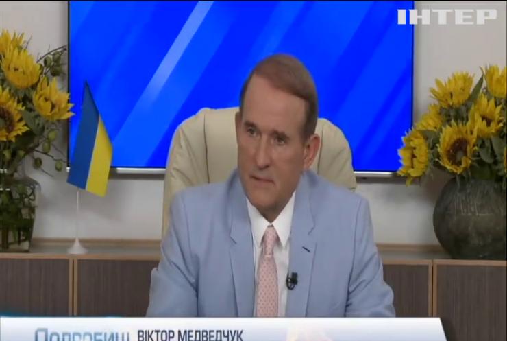 Лише місцеві вибори покажуть справжній рівень довіри до парламенту - Віктор Медведчук
