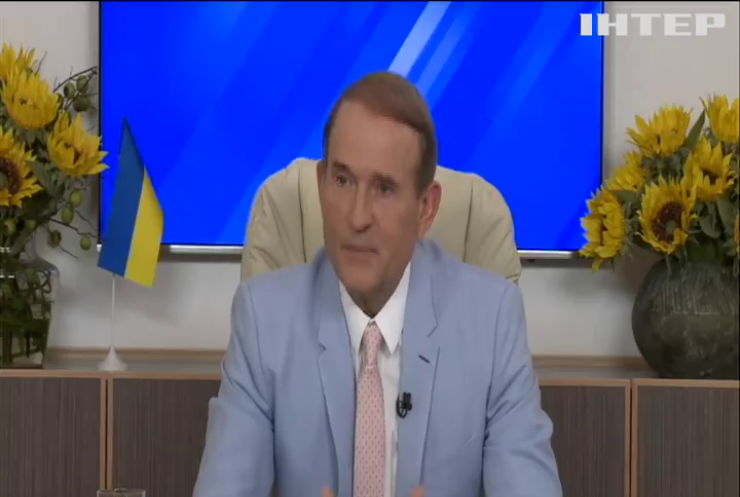 """Віктор Медведчук закликав владу реалізувати """"стратегію миру"""" від опозиції"""