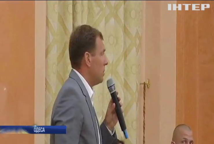 """Одеса знову у борги: депутати """"Опозиційної платформи - За життя"""" виступили проти чергових кредитів"""