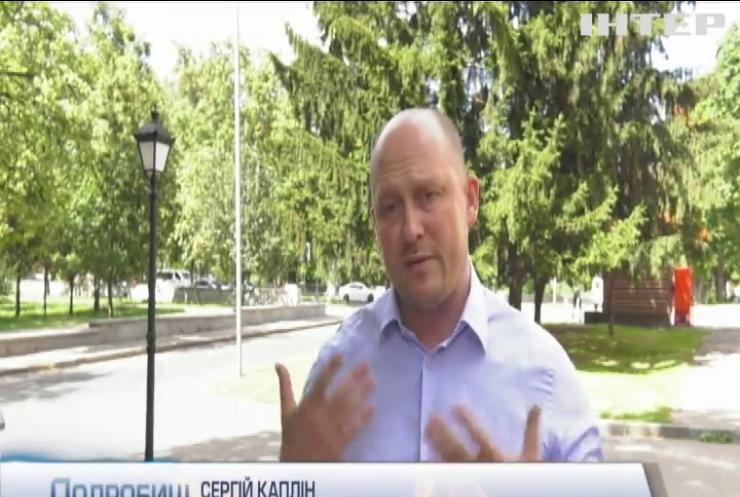 """Провал реформ у """"зеленій"""" енергетиці та погіршення інвестклімату: Сергій Каплін закликає переобрати парламент"""