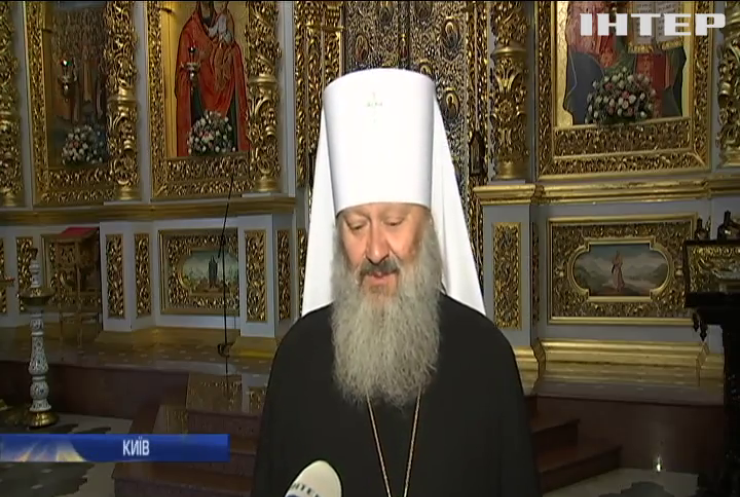День засновника Києво-Печерської Лаври: віряни УПЦ вшановують пам'ять преподобного Антонія