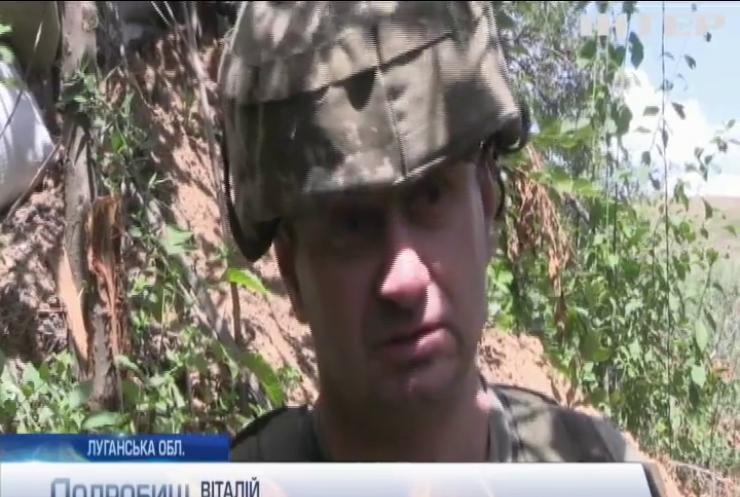 Війна на Донбасі: у Золотому-4 від хаотичних обстрілів потерпають мирні жителі