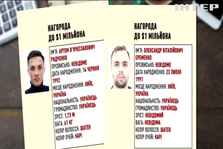 США пропонують мільйони доларів за українських хакерів: чому їх так розшукують