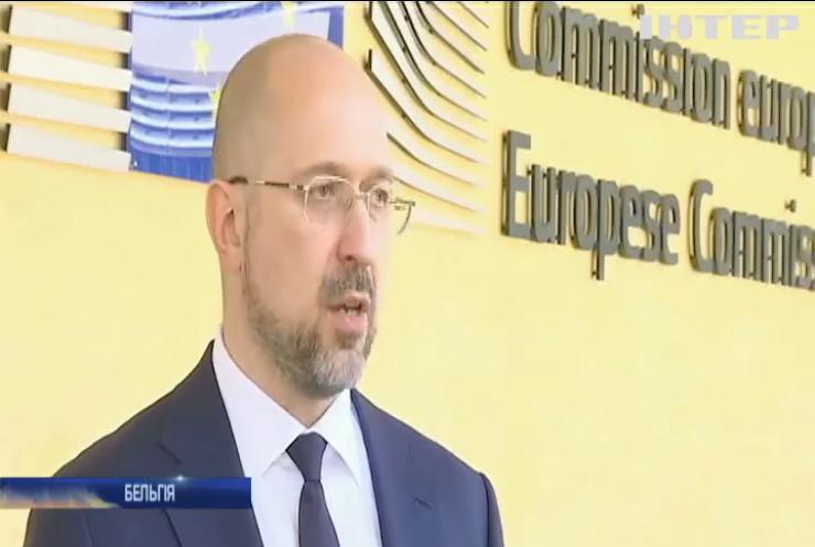 Денис Шмигаль домовився про допомогу від ЄС: на яких умовах Україна отримає гроші