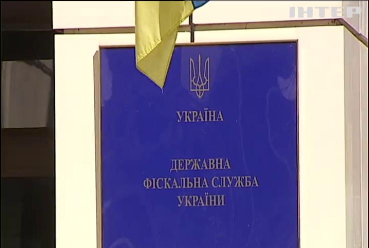 В Україні зникне Державна фіскальна служба