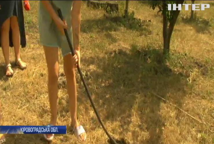 Сільські баталії: на Кіровоградщині люди пересварилися через старий водогін