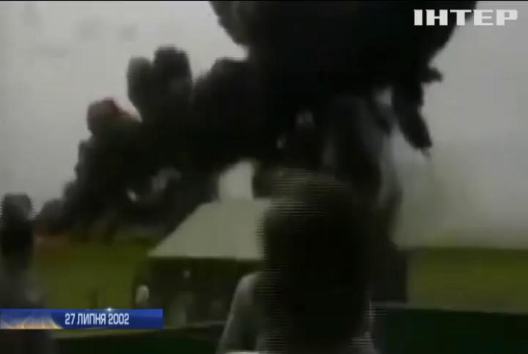 В Україні згадують жертв авіакатастрофи у Скнилові