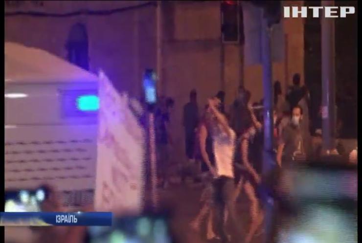 В Ізраїлі тітушки влаштували різанину на мітингу