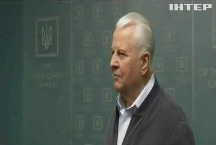 Леонід Кравчук очолить делегацію в Тристоронній контактній групі