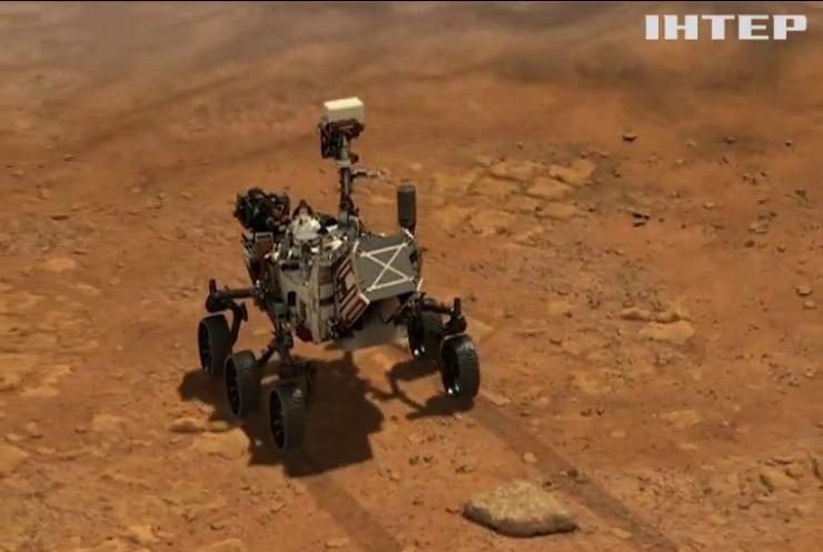 Знайти життя: NASA відправила на Червону планету новий марсохід