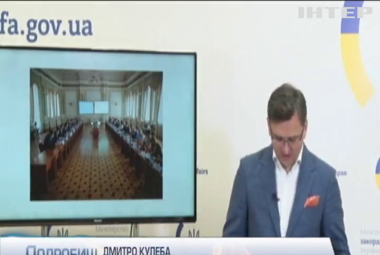 Збиття українського літака: Іран погодився на компенсацію