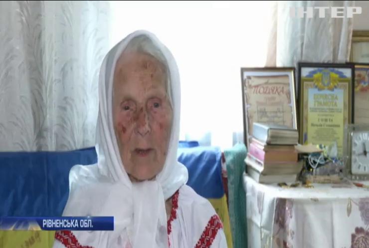 Найстарша волонтерка України відзначила 95 день народження