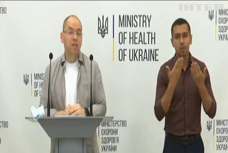 Covid-19 в Україні: у МОЗ оприлюднили тривожну статистику