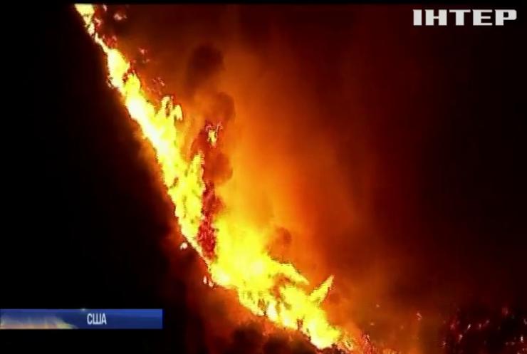"""Каліфорнію""""накрили"""" масштабні лісові пожежі"""